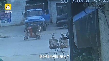 无人货车开溜撞死路人,责任谁付?