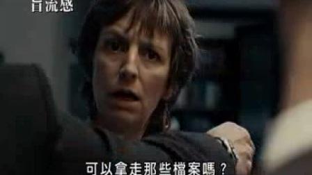 [盲流感]香港预告片