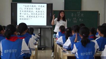 人教版小学语文五年级下册《晏子使楚》--王致清