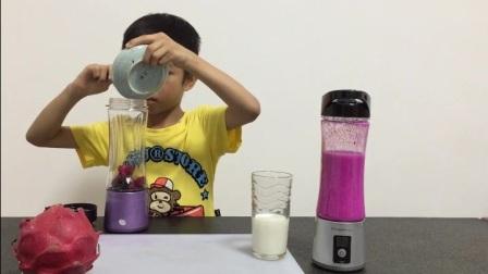 火龙果榨汁