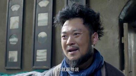 《擒狼》20集预告片