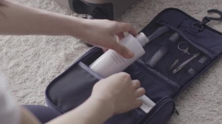MUJI無印良品: 聚酯纤维可吊挂式洗脸用具盒