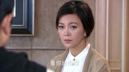 电视剧《因为爱情有奇迹》 ~第72集荣蓉出场部分