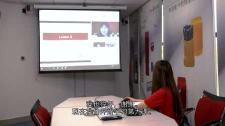 """玫瑰塑胶中国企业社会责任项目""""点燃梦想""""(SPARK THE FUTURE)"""