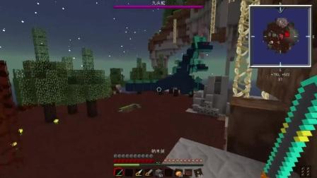 天各地方《我的世界 工业暮色》EP94 硬刚九头蛇 Minecraft