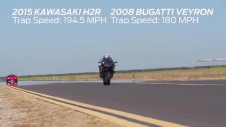 川崎H2R碰到布加迪威龙,川崎车主:让你先跑