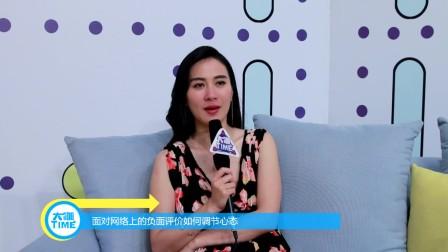叶璇专访:乐活在当下