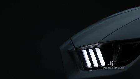 暗白商业广告[Mustang]