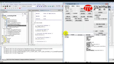 CC2541蓝牙4.0SDK开发板视频教程11-角色主机