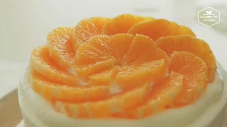 【Amy时尚世界】橙子奶油蛋糕