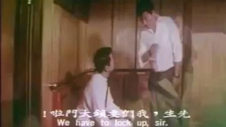 早期國聯電影:1966年『明月幾時圓 』 主演:甄珍+鈕方雨+劉維斌+吳風+胡蝶