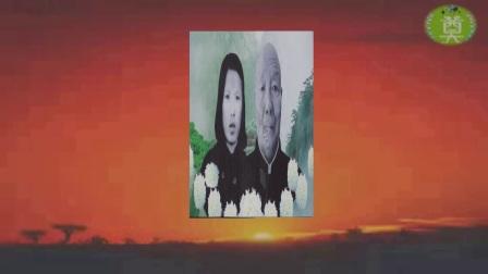 吴海涛--葬礼视频(上)