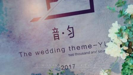 《韵》-2017喜之约婚礼秀 果木影视 出品