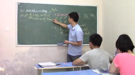 空中课堂 2017暑假九年级化学预科尖子班钱凯老师实录第13讲