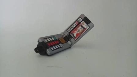 【腾哥制作】侍命战队 书道手机