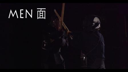 """【纽约电影学院】""""不光有电影""""系列之剑道"""