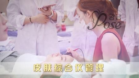 POSE韩国皮肤管理 皮肤综合仪+雪花焕肤+小气泡管理