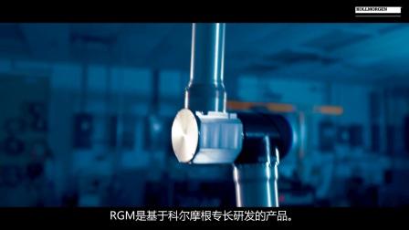 RGM 机器人关节模组