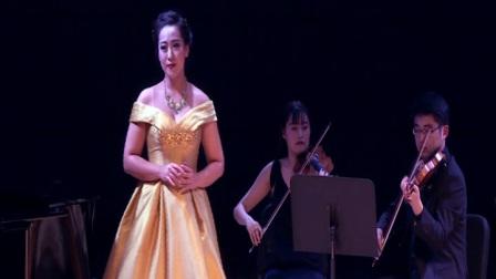 卢思嘉演唱咏叹调《美妙的时刻即将来临...快来吧,别迟缓》,选自莫扎特的歌剧《费加罗的婚礼》