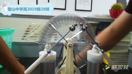 物理实验:静电,放电现象(电荷和电荷守恒)