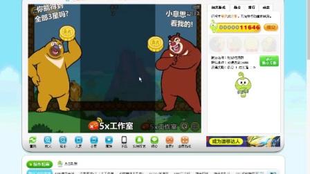 中秋节玩关于月饼的游戏,岂不美哉!