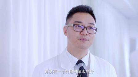 CNP希恩派RX沁颜弹力修护精华乳 X 东阳老师