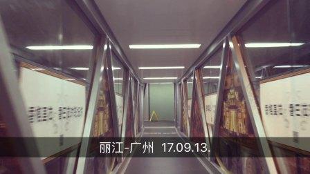 丽江广州登机-雪狼造像