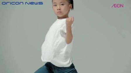 高野万优(Takano Mahiro)广告片 弹性牛仔裤1