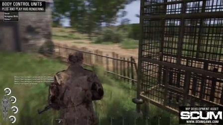 生存游戏《SCUM》新演示视频