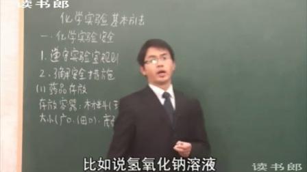 琅琊榜电视剧全集观看,琅琊榜结局www.langyabang1.com