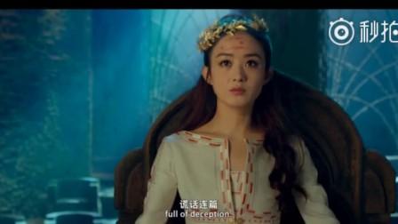 电影《西游记3女儿国》监狱风云 片段cut