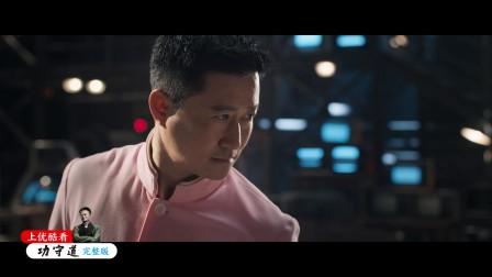 马师傅电影首秀,李连杰甄子丹竟纷纷败北