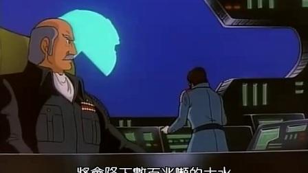 【剧场版】宇宙战舰大和号:完结篇 日语中字
