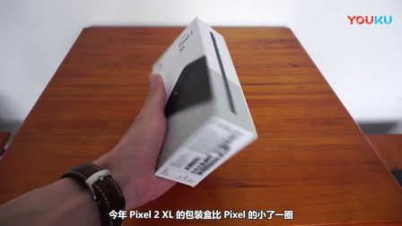 新一代谷歌亲儿子 Pixel 2 XL 开箱上手