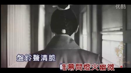 引弦 MV