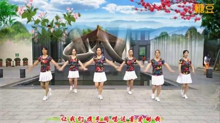 丽丽自由广场舞《爱情就像一首歌》原创水兵舞附教学