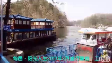 2017年5月 旅行随拍--汉中市南郑县
