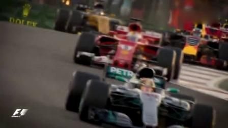 F1阿布扎比站官方剪辑2017赛季的完美收官!