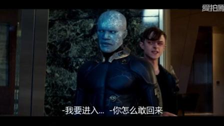 【21】超凡蜘蛛侠2