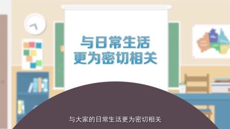 微动漫三等奖-品质生活法律护航