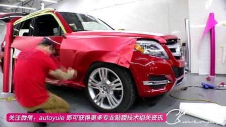 潮车 车身改色贴膜视频教程 奔驰GLK前叶子板改色膜施工