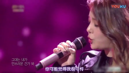 Ailee :      我有爱人了  I Have a Lover