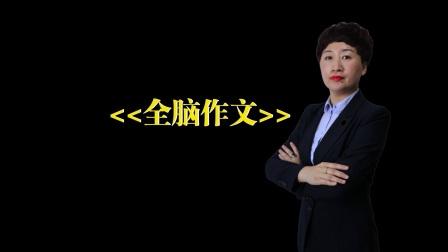 吉林.柳河聚能教育邹雪松校长   宣传片.