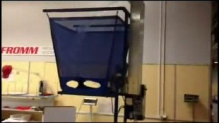 缓冲气袋制造机AP400 瑞士【FROMM 孚兰贸易】缓冲包装缓冲材