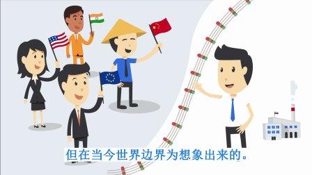 如何在BBP平台寻求最佳国际合作伙伴