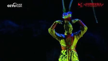 11荷男子古典舞《齐天大圣》西战区陆军战旗文工团