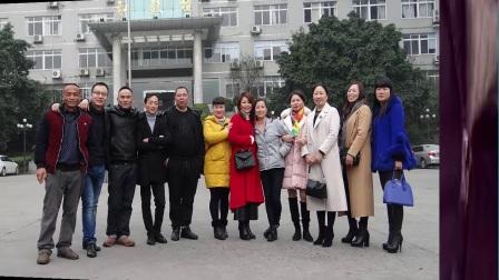乐山师范专科学院95级文秘公关班