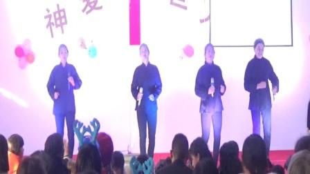 基督教舞蹈;四个老婆庆圣诞;淮滨县任埝教会2017圣诞联欢会.39