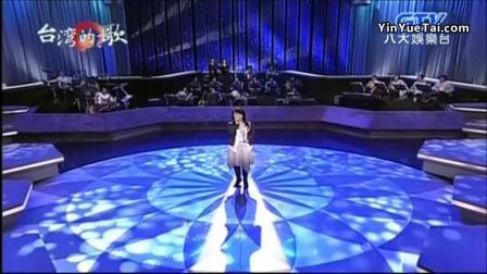 台湾GTV音乐节目《台湾的歌》——孟庭苇专场(2005)