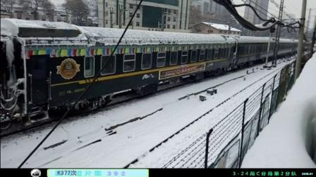 火车视频 冬日陇海线看车Z105 K377 K8232次陇海线火车视频39200